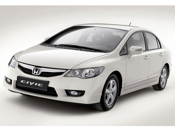 2006 Honda Civic Hybrid Reviews-1.bp.blogspot.com