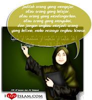 aNa Muallimah fil Islam :D