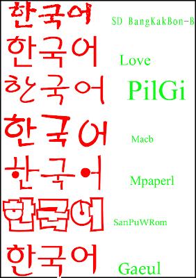 корейская клавиатура на компьютере - фото 10