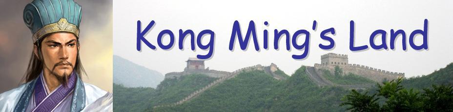 Kong Ming's Land