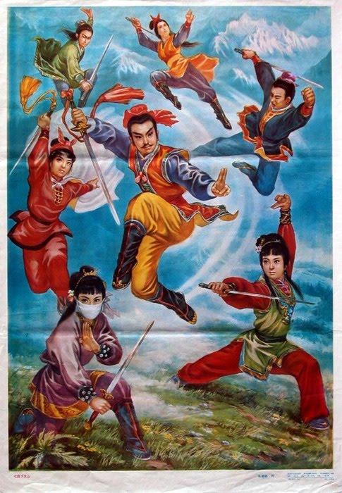 http://1.bp.blogspot.com/_JGgzOkYhIb0/TD3unuy7cHI/AAAAAAAAF3c/ccXhlX2DOJc/s1600/retro-kungfu.jpg