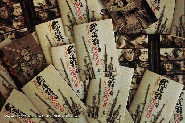 http://1.bp.blogspot.com/_JGgzOkYhIb0/TDdce5vs3II/AAAAAAAAF1E/eJzSj6xY9z8/s1600/leaflet01s.jpg