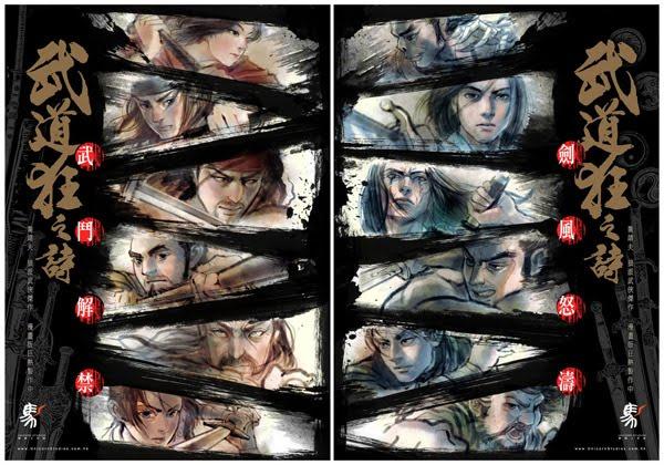 http://1.bp.blogspot.com/_JGgzOkYhIb0/TDfzMDFjZ9I/AAAAAAAAF10/ztE0vGzm8p4/s1600/Sanger-y-Acero-poster-set-s.jpg