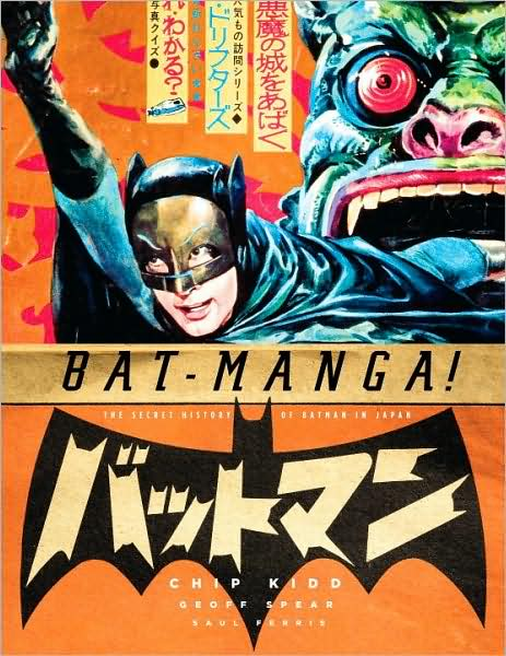 http://1.bp.blogspot.com/_JGgzOkYhIb0/TGwM0xsnYvI/AAAAAAAAGM8/f9ikUshhsnY/s1600/batman-TV-retro-jp.jpg