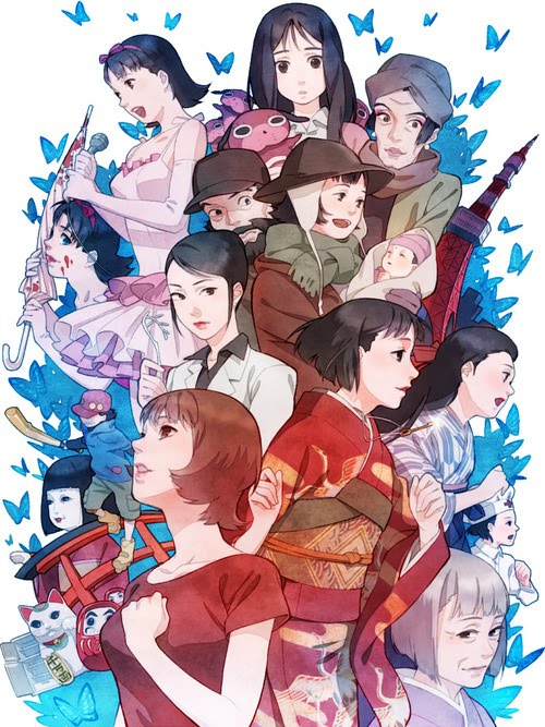 http://1.bp.blogspot.com/_JGgzOkYhIb0/TIJ7mgQCs3I/AAAAAAAAGZw/t_5WntW9Drc/s1600/Satoshi-Kon-girls.jpg