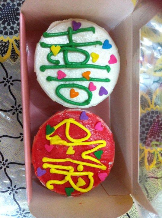 Sarah Cup cake- Hello Kak Nurul Baby Emir