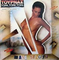 COSTAS TOURNAS - Tora Tora Tora (1984)