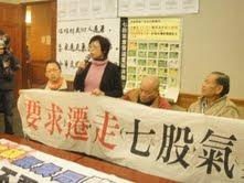 圖:台灣電磁輻射公害防治協會提供