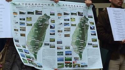 內政部今公布新增評選濕地,眾所矚目的大城濕地沒列入任何等級,在濕地圖中空出一大片。保育團體批政府為了國光石化放棄珍貴溼地。