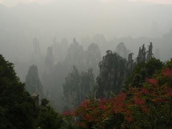 湖南张家界 ~ 御笔峰