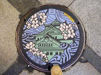 日本大阪 (Osaka, Japan)