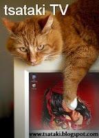 tsataki TV