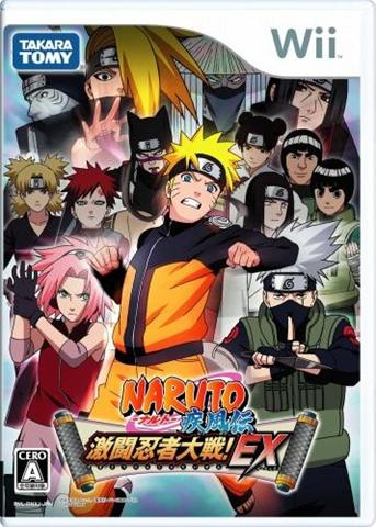 NARUTO SHIPPUDEN MOVIE 4 - Page 3. Naruto.