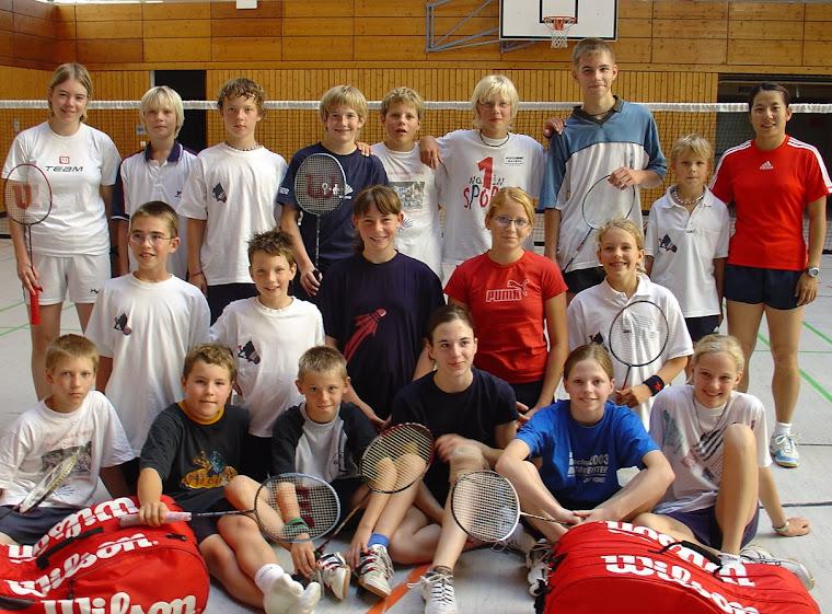 """儿童羽毛球夏令营""""营长""""summer camp 2004"""