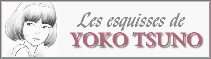 LES ESQUISSES DE YOKO