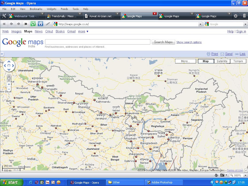 Google Maps in Indian Version