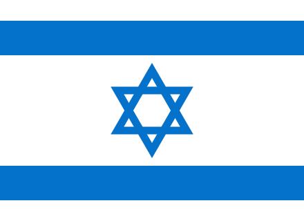 Roger Waters, ex Pink Floyd, apoya boicot contra Israel Bandera-de-israel