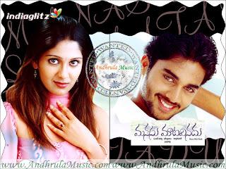 Manasu Maata Vinadhu Telugu Movie Mp3 Songs - Andhrula music