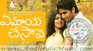 Ye Maya Chesave Telugu Movie Mp3 Songs