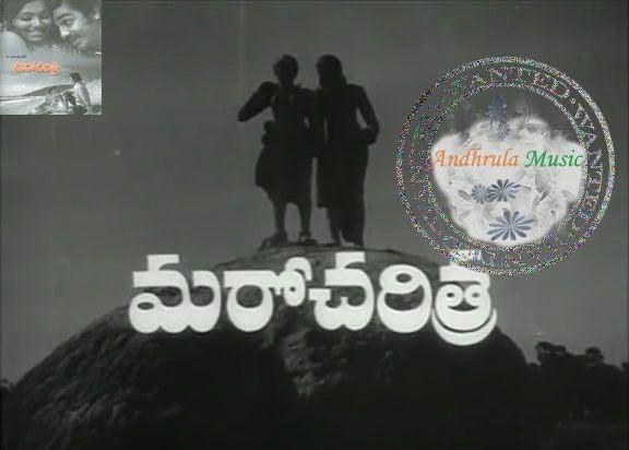 maro charitra telugu movie songs