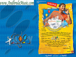 HAPPY Telugu Movie Mp3 Audio Songs - Andhrula Music