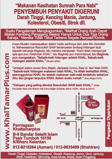 Imej flyer dari Syt. Perniagaan Khaltamarplus