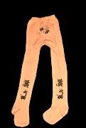 Mouse Blue Legging (code : B11). Waist :15cm,. Length : 49cm