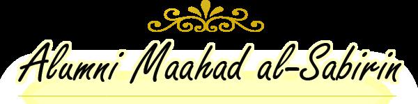 Alumni Maahad al-Sabirin