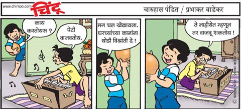 Chintoo comic strip for January 18, 2009