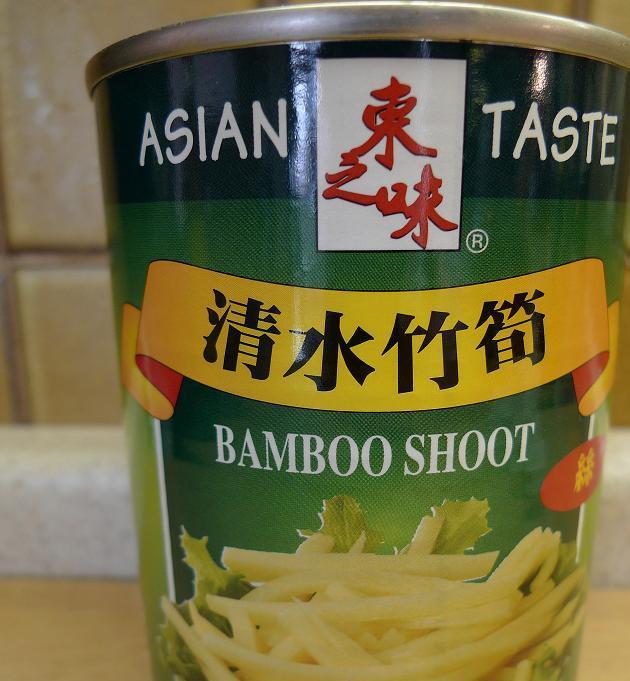 [bamboo.JPG]