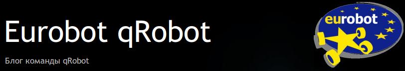 Eurobot qRobot