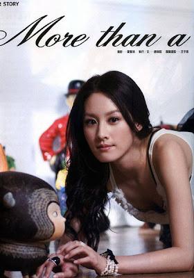 Song Ji-Yan