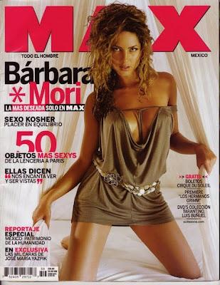 this max maxico magazine wallpaper