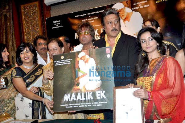 Audio Release of Maalik Ek