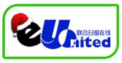 united-daily-news-malaysiapaper.blogspot.com.jpeg