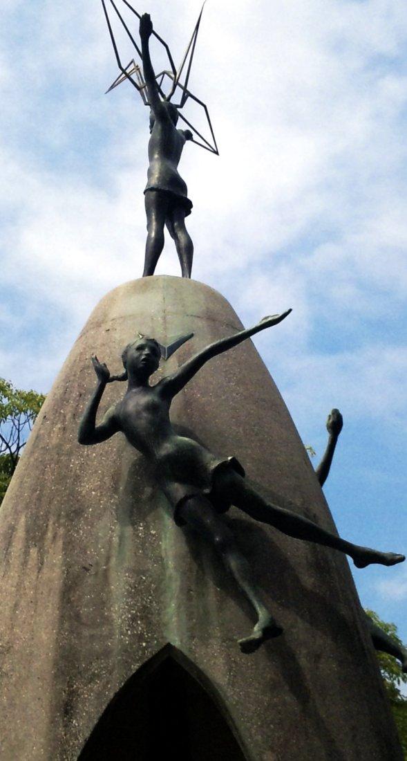 Kyklops: Hiroshima Peace Memorial Park: Childrens Peace Monument