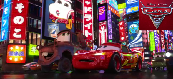 disney pixar cars 2 trailer. Cars 2 Trailer