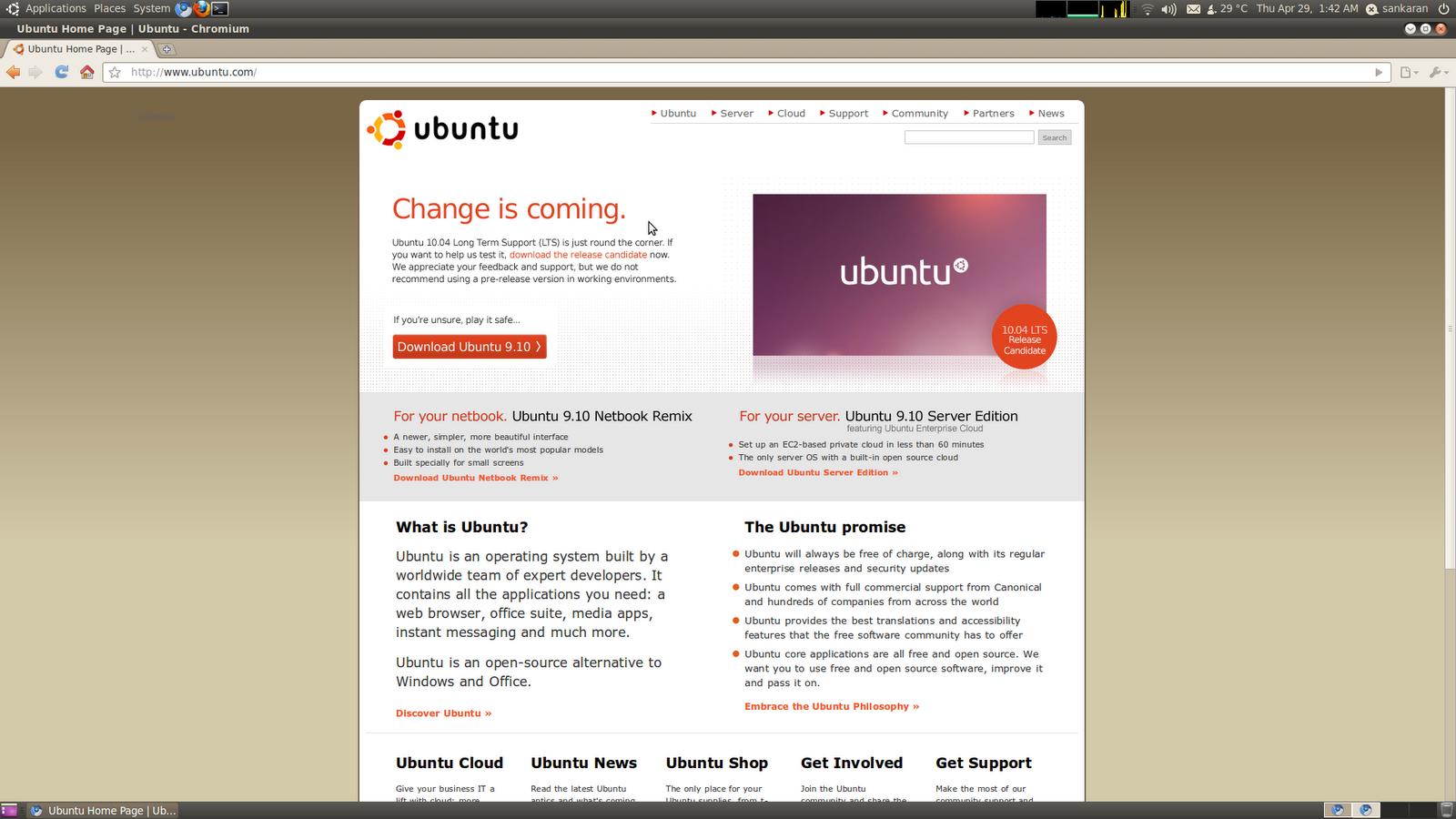 Как сделать на ubuntu server