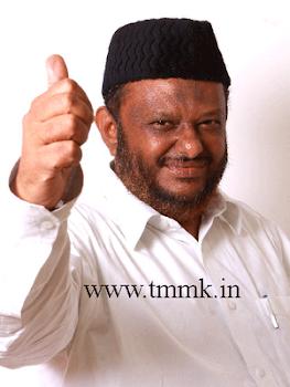 சகோதரத்துவம் உரை எம்.ஹெச். ஜவாஹிருல்லாஹ் (தமுமுக தலைவர்) - (VIDEO)