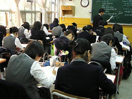 a typical school in Korea