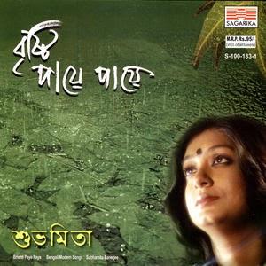 Hemanta Mukherjee - Songs Of Rabindranath