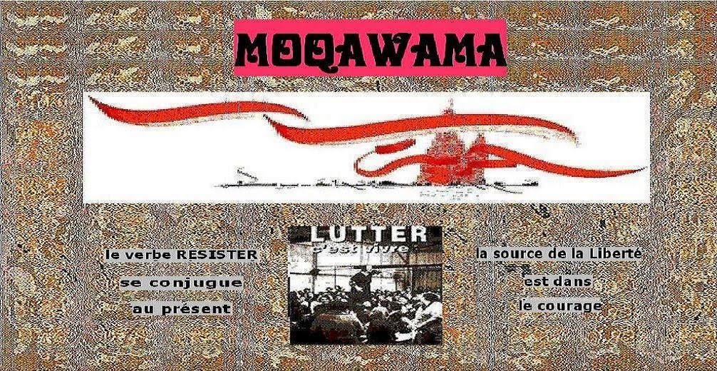 moqawama