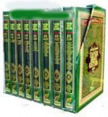 Nasional Best Seller, Tafsir