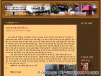 मेरा समाज विषयक ब्लॉग