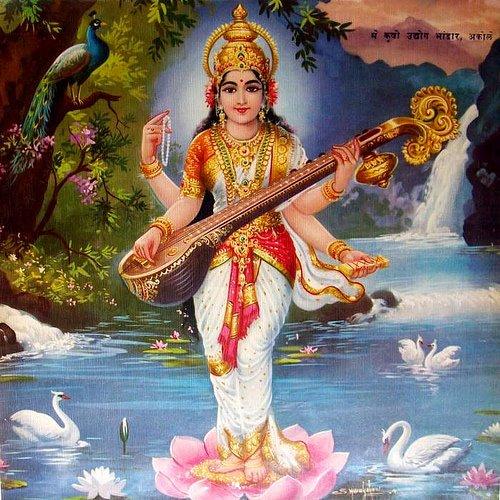 Sarawati Indian Goddesses Images Myspace Orkut Friendster Multiply Hi5 Websites Blogs