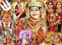 Devi Mata