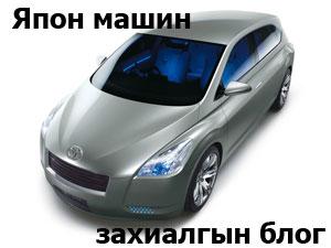 www.automarket.mn