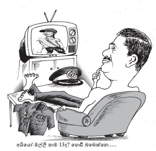 [cartoon-for-15-11-09_big.jpg]