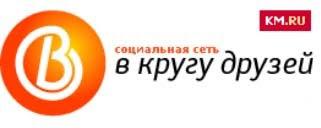 vkrugudruzei.ru, в кругу друзей.ру