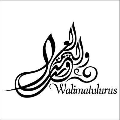Download image Comment On This Picture Walimatulurus Jawi PC, Android ...